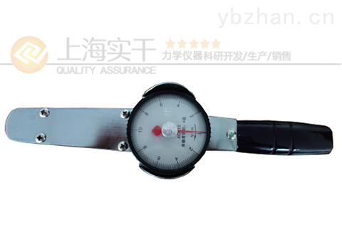 80-600N.m检测螺母专用表盘式扭力扳手