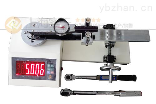 25-600N.m固定式双量程扭力扳手检定仪