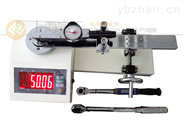 5-50N.m轻工制造专用双量程扭力扳手检定仪