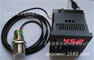 工业非接触式温度传感器在线式红外测温仪