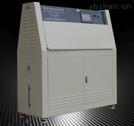 紫外燈老化試驗箱訂購廠家直銷