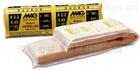 MAG-ISOVER斷熱阻燃隔音玻璃纖維棉材料