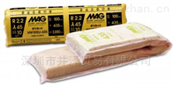 MAG-ISOVER断热阻燃隔音玻璃纤维棉材料