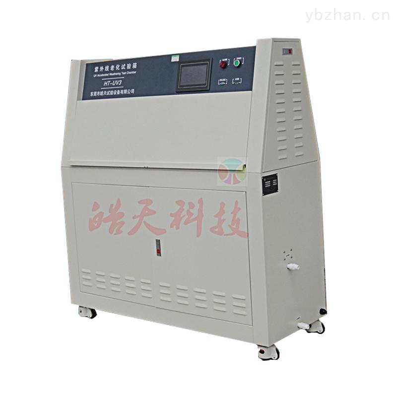 HT-UV3-紫外線測試儀訂購價