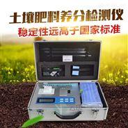 土壤微量元素測定儀