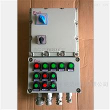 BXK51防爆蝶阀箱供应阀门厂配套使用控制箱
