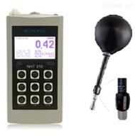 PRO 2低频电磁辐射分析仪套装