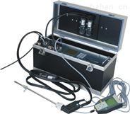 GA21plus-便攜式煙氣檢測