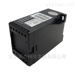 展杰DDY-雙通道直流信號配電隔離器