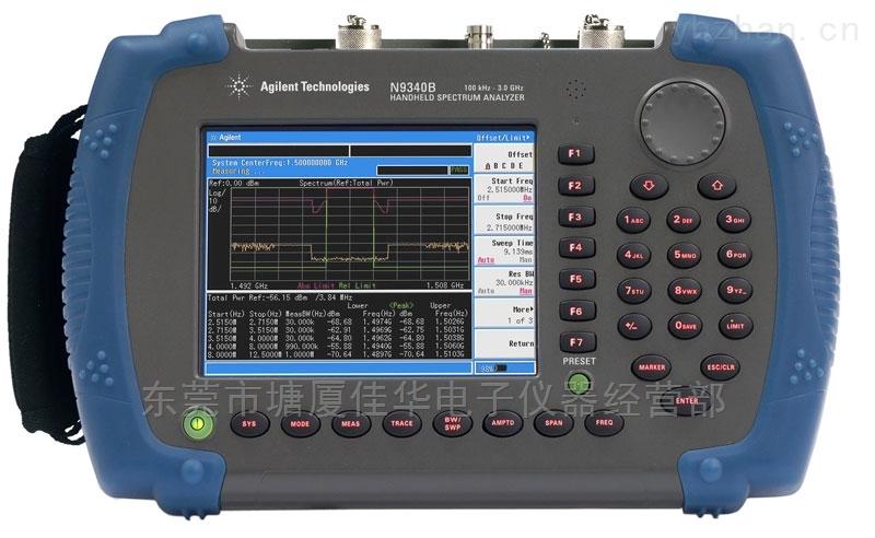 N9340B手持式频谱分析仪-供应二手回收二手N9340B手持式频谱分析仪