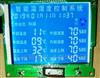 溫濕度儀器儀表控制板開發定做開模定制