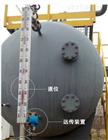 UHZ北京磁翻板液位計供應商批發