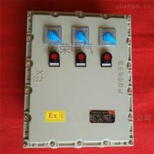BXM51防爆配电箱防爆箱生产厂家