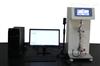 DTG-1000 综合热分析仪   (室温~1000℃)