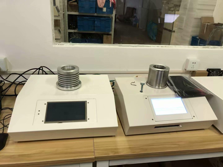 济南低温差示扫描量热仪 (-30~350℃)