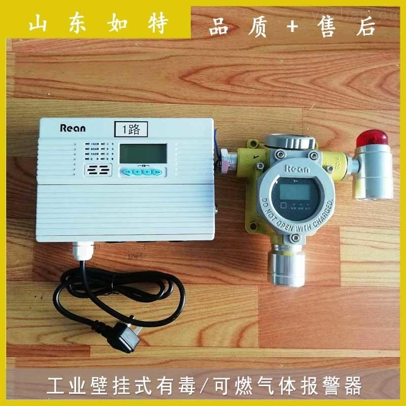 酒精罐區乙醇氣體報警器乙醇濃度超標啟動風機