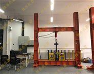 梁柱結構教學試驗系統 高校專用反力架