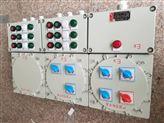 防爆檢修電源插座箱報價
