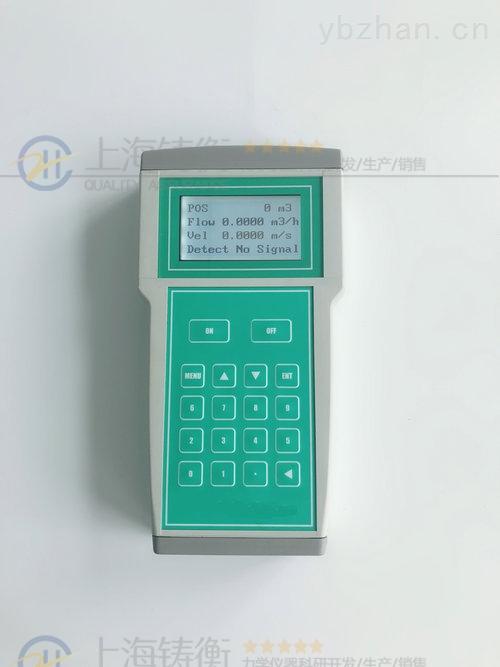 手持便携式超声波流量计带数据存储功能