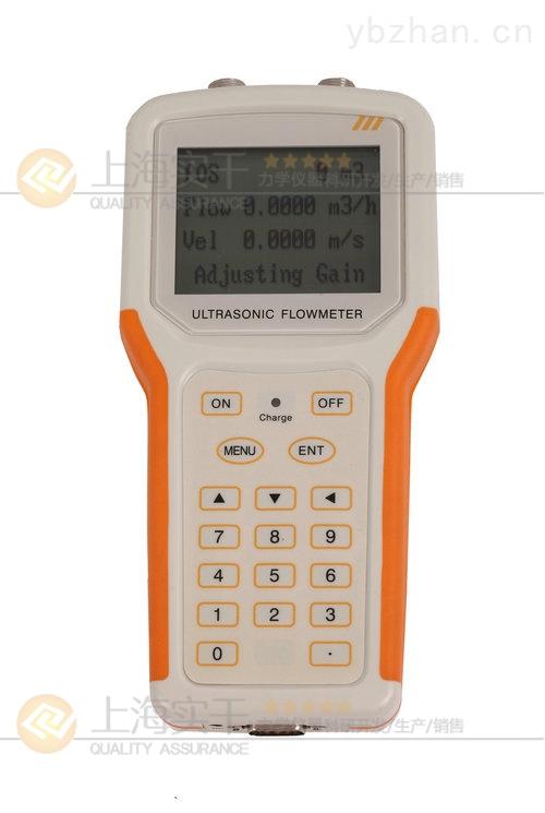 测流量流速用数字式便携超声波流量检测仪