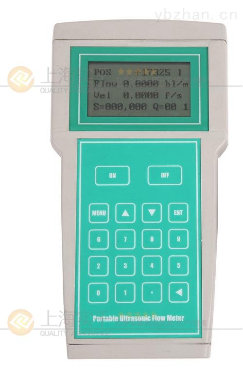 供应DN20-DN6000mm超声波手持式流量计