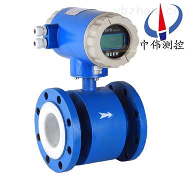 ZW-LDE-污水电磁流量计