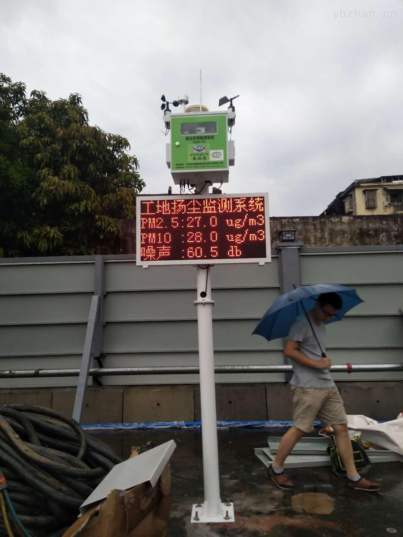 廣州工地揚塵防治系統