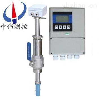 ZW-LDCF-分體插入式電磁流量計