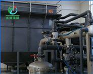 垃圾填埋场渗滤液渗渗透液沥液污水处理设备