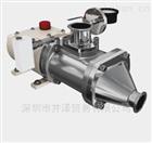FUKKO伏虎金屬工業雙軸螺桿泵