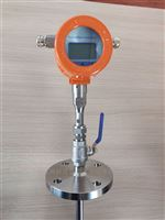 KTGMFM压缩空气测量专用流量计品牌厂家