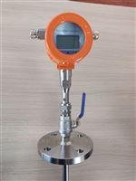 KKTGMFM河南热电烟气排放测量流量计厂家