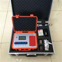 电缆故障测试仪-上海直供