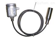 H90125M液位變送器