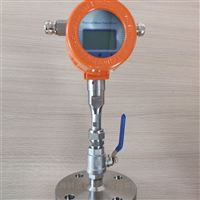 KTGMFM壓縮空氣使用流量計制造商