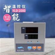 亚泰 YLD-2602G-2 智能数字温度控制器