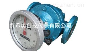 LC-LC 椭圆齿轮流量计