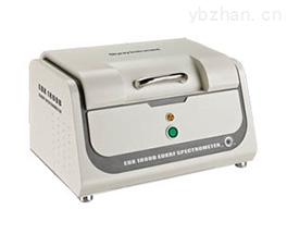 EDX1800B 能量色散X熒光光譜儀