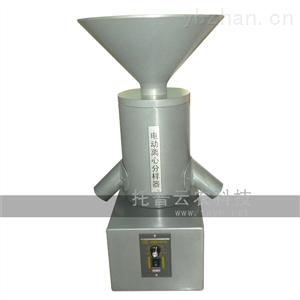 LXFY-2-电动离心式分样器_电动分样器_价格