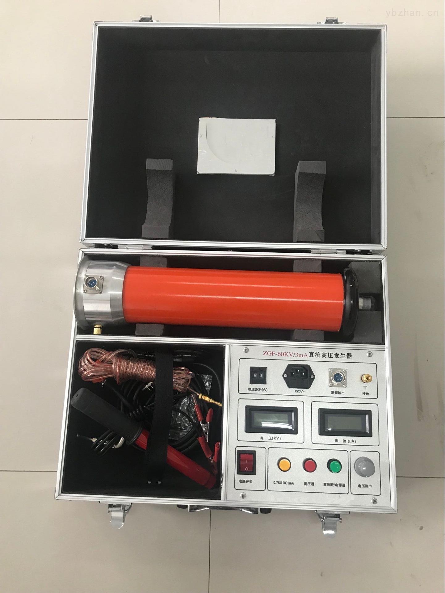ZGF-60KV/2mA直流高压发生器