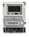 NB型單相遠程費控智能電能表