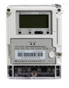 DDZY208-J海兴NB型单相远程费控智能电能表