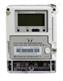 NB型单相远程费控智能电能表