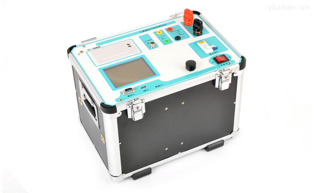 互感器综合测试仪生产厂家