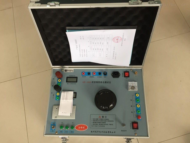 变频式互感器综合特性测试仪