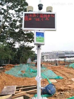 工地出入口高配揚塵視頻自動監測儀供應商