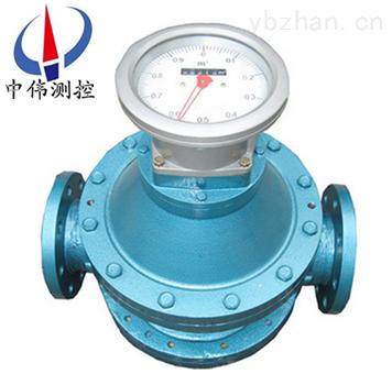 ZW-LCE-鑄鋼橢圓齒輪流量計