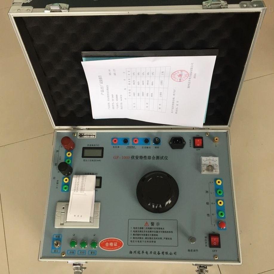 新型互感器伏安特性测试仪