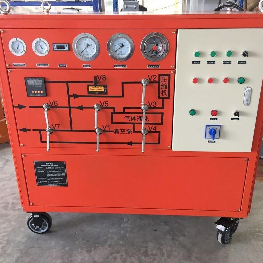 优质SF6气体回收综合装置