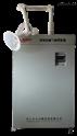 实验室废气处理系统 空气净化器